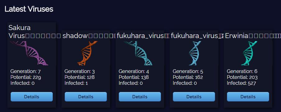Infect the World 最近のウイルス