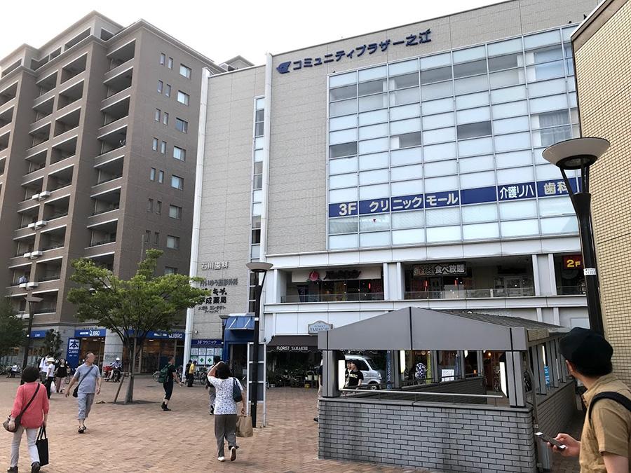 伸びシロハウス東京 最寄、一之江