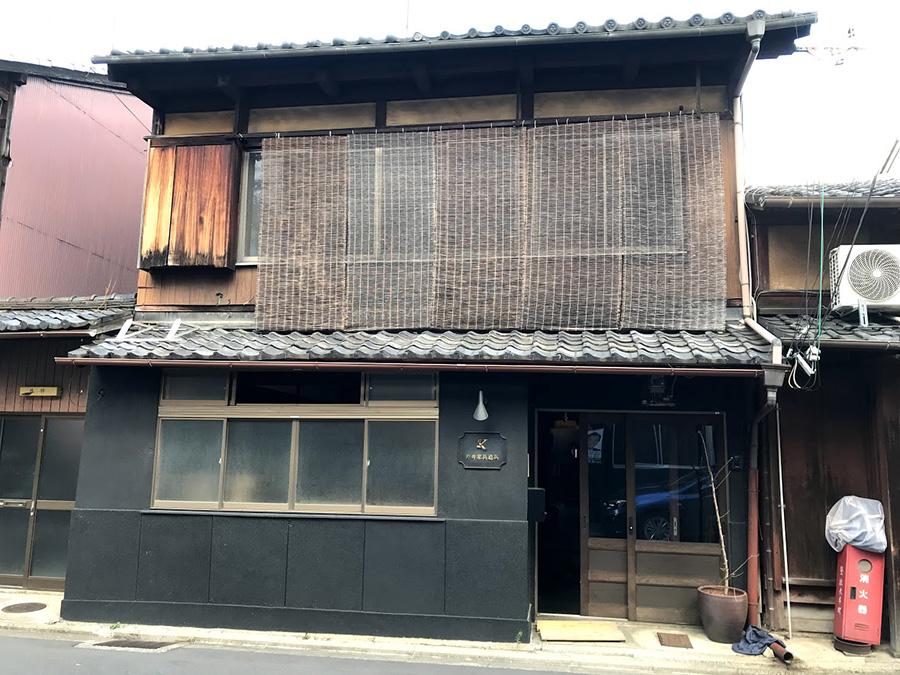 伸びシロハウス京都 外觀