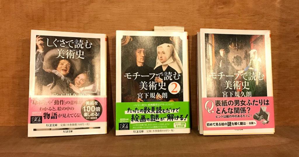 それぞれの本