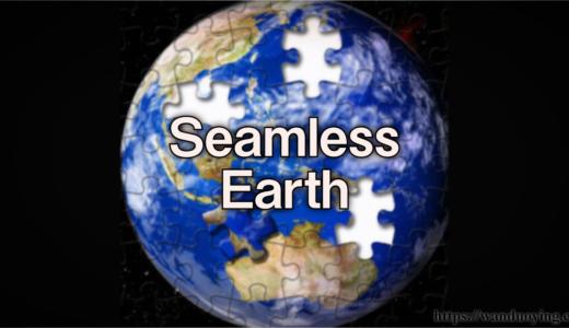 【ゲーム アプリ】地球を舞臺にした75億ピースのジグソーパズル「Seamless Earth」をやつてみないか?【スマホ PC】