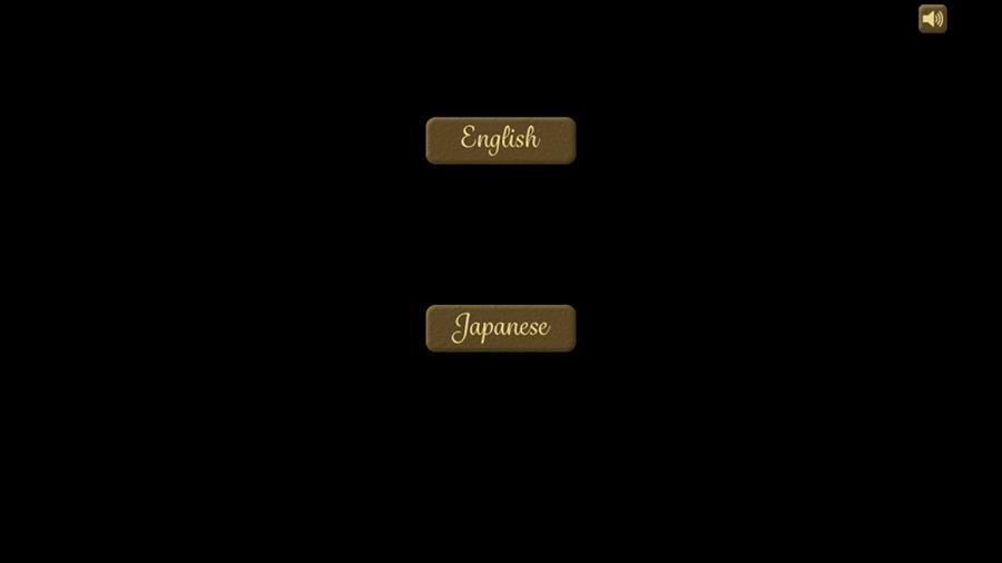 Seamless Earth 言語選擇