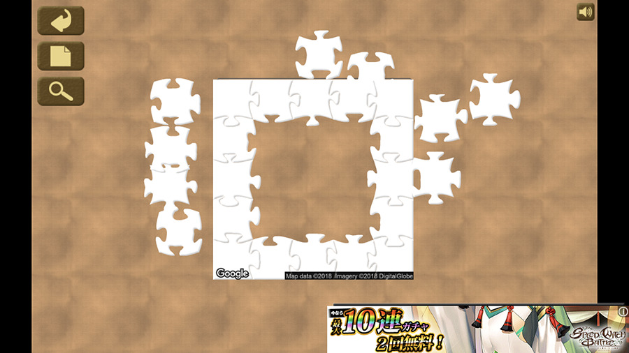 Seamless Earth 最初のパズル3
