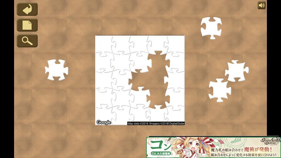 Seamless Earth 最初のパズル4