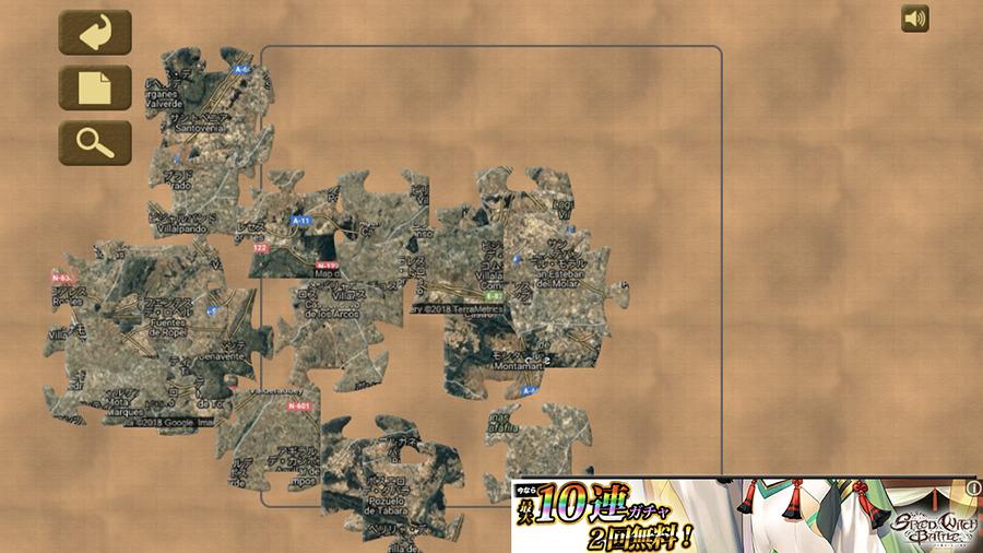 Seamless Earth 2つめのゲーム1
