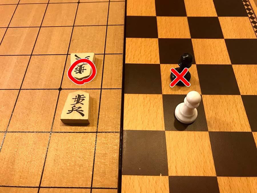 チェス ポーンの前方の駒は取れない