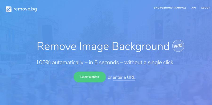 remove.bg トップページ
