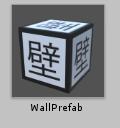 壁のオブジェクト(キューブ)