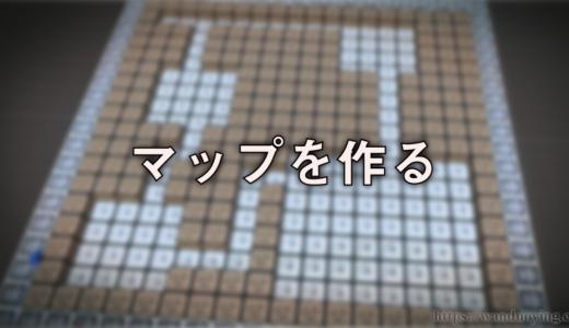 【ローグライクゲー】配列からマップを生成する2【制作日記】